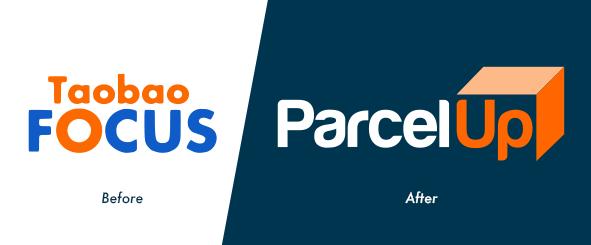 Taobao FOCUS becomes Parcel Up