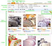 Taobao Search Item