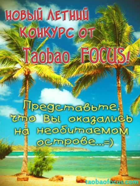 tbostrov