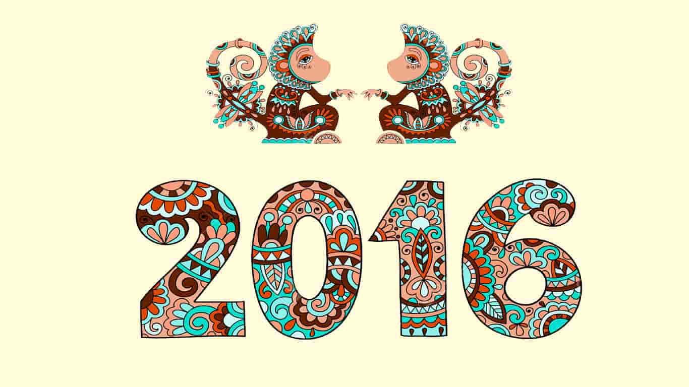 Картинок, картинка надпись с новым 2016 годом