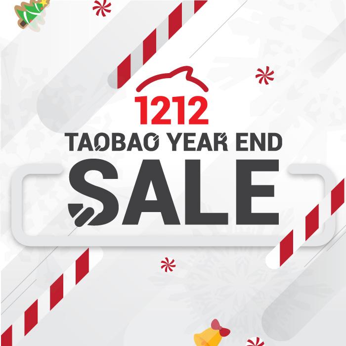 65daigou-taobao-12-12-sales