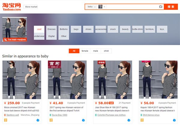 How to Search by Image and Find Sellers - Taobao FOCUS