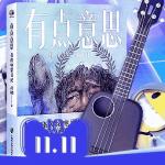 Книги и муз.инструменты 11.11