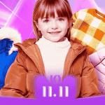 Одежда для детей 11.11