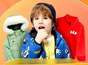 Детская одежда tmall taobao 11.11 2020