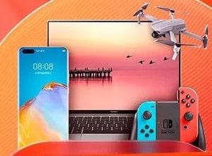 Цифровая техника tmall taobao 11.11 2020