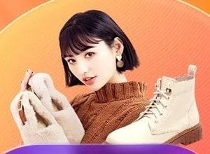 Брендовая обувь для всех tmall taobao 11.11 2020