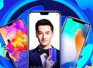 Телефоны tmall taobao 11.11 2020